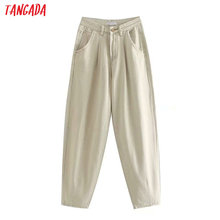 Tangada fashion women loose mom jeans long trousers pockets zipper loose streetwear female pants 4M58 cheap Polyester Full Length Solid Harem Pants Flat Button Pleated Broadcloth Zipper Fly