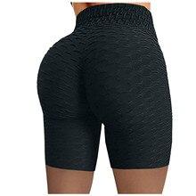 Women Wrinkled High Waist Hip Stretch Running Fitness Pants Biker Shorts Pants Elastic Trousers Gym Girl Tights Leggings