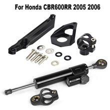 Stabilizator motocykla zestaw do montażu wspornika amortyzatora układu kierowniczego do Honda CBR600RR CBR 600RR CBR 600 RR 2005 2006 zestaw wsparcia amortyzatora