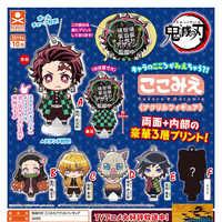 Japan ursprüngliche echte kapsel spielzeug anime Dämon Slayer: Kimetsu keine Yaiba Tanjirou Nezuko Zenitsu Inosuke Giyuu Acryl anhänger