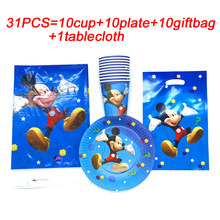 Cartoon Disney Mickey Mouse Gift Bags Kids Birthday Party Supplies Mickey Mouse Cup Plates Disposable Tablecloth Tableware Set(China)