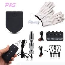 Набор электрошока, электрическая Анальная пробка, Кольца для пениса, перчатка для электростимуляции, массажные медицинские тематические секс игрушки для мужчин и пар