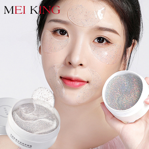 Image 2 - MEIKING Eye Mask Collagen Remover Dark Circles Eyes Patches Hyaluronic Acid Nicotinamide Anti Puffiness Anti Aging Eyes Care60pc