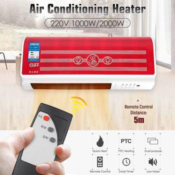 Waterproof Electric Heater Fan countertop Mini Household Fast Warmer Smart Timer Winter PTC Ceramic Heating Cooling Fan Heater