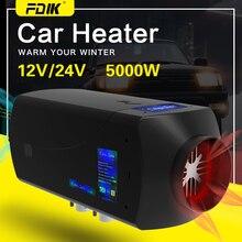 سخان ديزل 5KW 12V 24V ، سخان هواء لوقوف السيارات مع جهاز تحكم عن بعد ، شاشة LCD ، لشاحنات متنقل