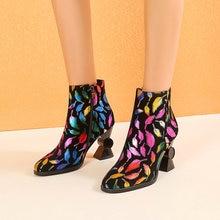 Женские ботинки на высоком каблуке теплые короткие с круглым
