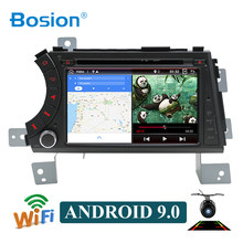 Bosion 2G + 32G coche autoradio GPS navi Android 9,0 Octa 8 core 2 Din DVD del coche para ssangYong Kyron/Actyon/Tradie/Corán 2005-2013 SWC(China)