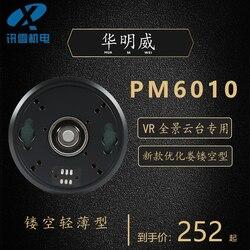 PM6010 VR панорамный высокомощный энкодер сервопривод Механическая лапа Вращающаяся головка