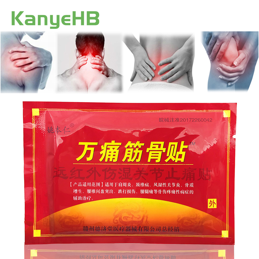 8pcs/bag Anti-inflammatory Pain Relief Patch Muscle Back Neck Shoulder Arthritis Patch Massage Orthopedic Plaster H008