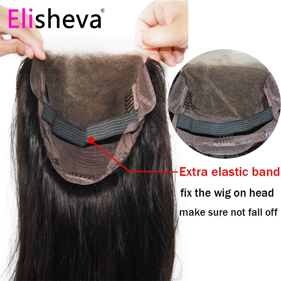 Peruca frontal de cabelo humano brasileiro 4x4