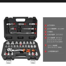 Car Repair Tool Set Socket Set Ratchet Torque Wrench Combo