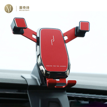 For Tiguan 2017 2018 2019 2020 mobile phone stand car navigation phone