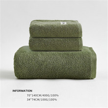 3pcs/set High-grade Luxury Hotel bath Towel White Pink blue coffee green face Thick Absorbent 70*140cm Large Cotton Towels