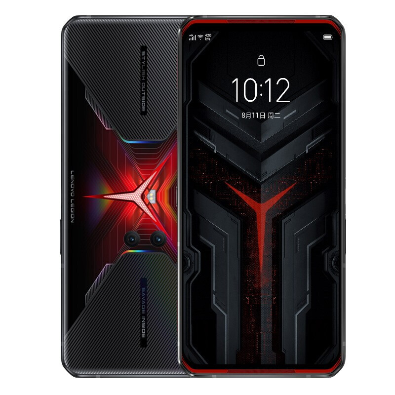 Lenovo Legion Pro 5G 256gb NFC Adaptive Fast Charge Octa Core Fingerprint Recognition