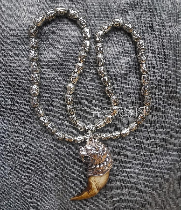 Wild Teeth Tiger Amulet Pendant,Tibet Silver Buddha Head Beads Necklace Exorcise Evil Spirit