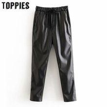 Faux Leather Jogger Pants Drawstring Waist Sweatpants Winter Women Black Pu Trousers High Street Clothes