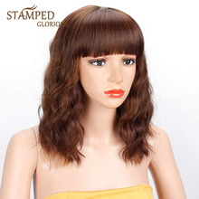 Synthetic-Wig Bangs Bob Wigs Blonde Mixed Brown Women Heat-Resistant-Fiber 14inches Stamped Glorious