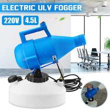 110V/220V 60HZ/50HZ 4.5L Portable Electric ULV Fogger Sprayer Hotels Residence Community Office Industrial Disinfection EU/US