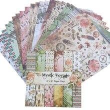 24 sheet mystic voyage Scrapbooking Vintage paper 6 inch pattern paper material for DIY album scrapbook junk journal card making
