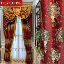 European top luxury red jacquard blackout curtains for living room high-quality decorative villa curtains for bedroom apartments