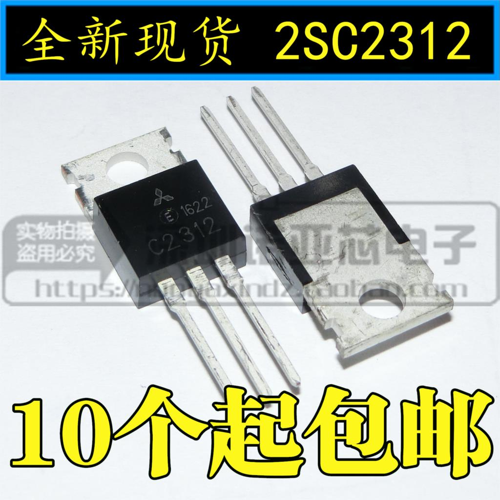 10pcs/lot C2312 2SC2312 6A 20V RF Power Transistor TO-220
