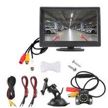 LEEPEE araba park yardımı kızılötesi araba ters dikiz geri görüş kamerası 5 inç kauçuk bardak + braket dikiz monitörü