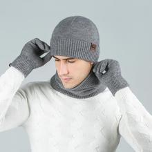 Evrfelan New Warm Winter Hat Scarf Gloves Set Women Men Thick Touch Screen Gloves Thick Soft Beanies Hat Ring Scarf Unisex