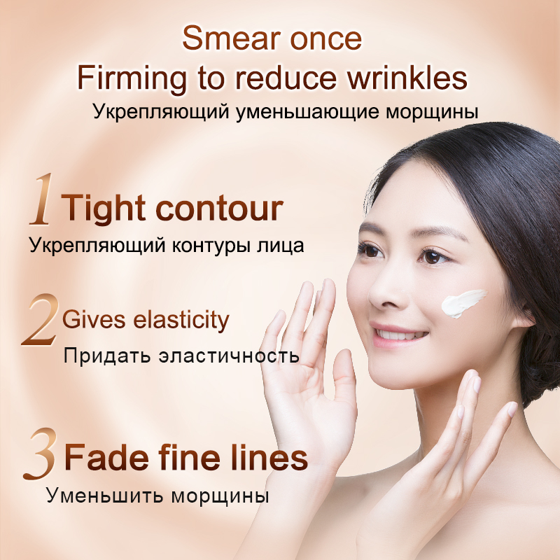 Fonce Six peptide Anti Wrinkle Face Cream 50g Anti Aging Dry Skin Hydrating Facial Lifting Firming Peptide Serum Day Night Cream 5