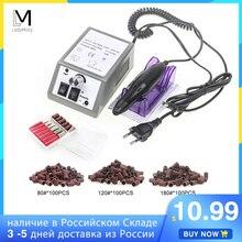 Máquina de trituração elétrica profissional da broca do prego para o pedicure do manicure arquivos ferramentas kit prego polidor moagem máquina de vitrificação