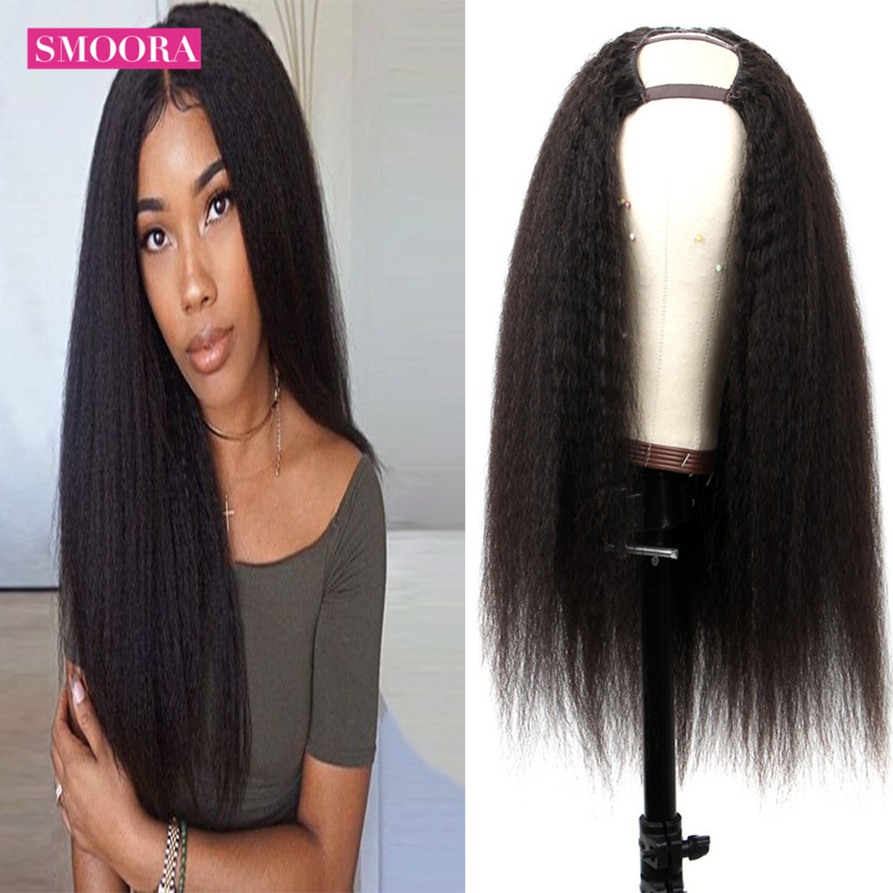 U Part Wigs  Kinky Straight Wig Full Machine Made U Shaped Wig 150% Density  Glueless  Wigs Can Color 1