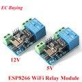 ESP8266 ESP-01 5 в 12 в 1 способ Wi-Fi реле канала модуль вещи IOT умный дом пульт дистанционного управления беспроводной модуль телефона APP