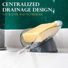 Раковина мыло держатель губка слив ящик креатив присоска чашка мыло хранение сушка стеллаж чистка щетка ящик мыло ящик наклон сушка