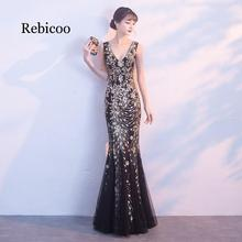 Sequins Noble Women Evening Party Meimaid Dress Sexy BLACK P