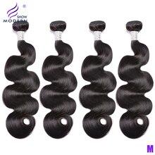 Современные волнистые человеческие волосы, пряди 4 пряди в партии, бразильские волосы remy для наращивания, натуральный черный цвет