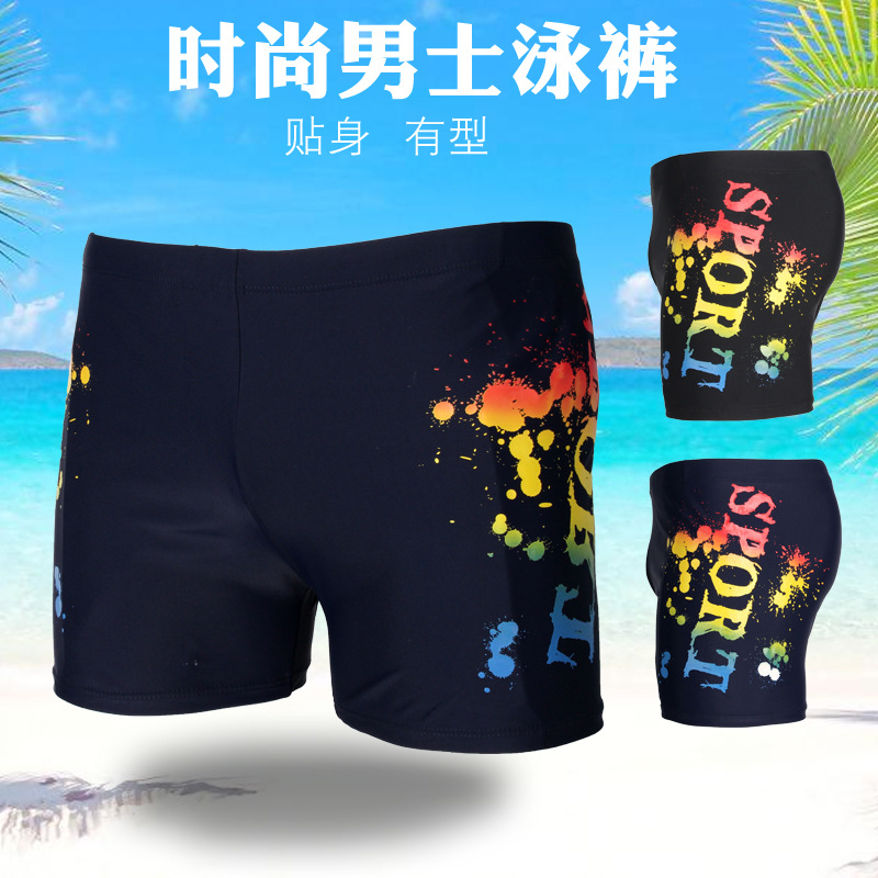 Quick-Drying MEN'S Swimming Trunks Fashion Graffiti Printed Swimming Trunks Men's Adult Chinlon Ultra-stretch Large Size Hot Spr