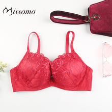 Missomo Sheer Lace Seamless Women Sexy VS Mesh Fashion Gathered With Rims Solid Color Bra