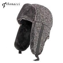 Фибоначчи, новинка, женская и мужская шапка-бомбер, вязаная плюшевая зимняя ветрозащитная теплая шапка-ушанка для защиты ушей, Русская Шапка-ушанка