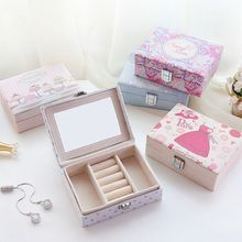 Creative Portable Travel Jewelry Case PU with Lock Mirror Lipstick Ring Ear Stud Earrings Jewerly Storage Box