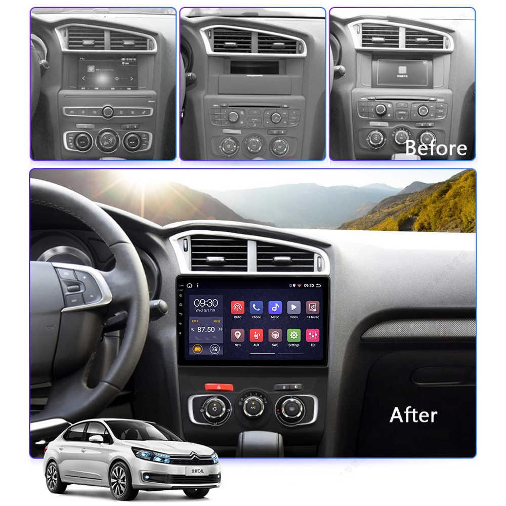 Ram 2 グラム車中央ビデオシトロエン C4 C4L 2011-2018 ラジオステレオマルチメディアシステムアンドロイド 8.1 gps ナビ rds dsp am ミラーリンク