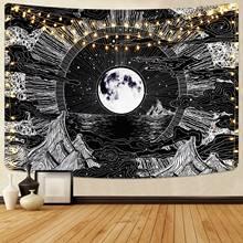 Luckyyj гобелены с Луной и искусственными облаками черный цвет