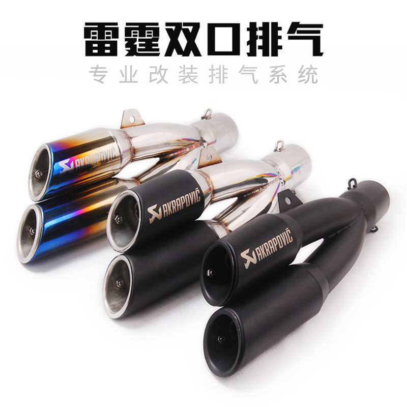 51mm Motorcycle Exhaust Pipe Muffler Akrapovic Double Row For Z800 R1000RR NC700 R3 GW250 CBR300 RC390