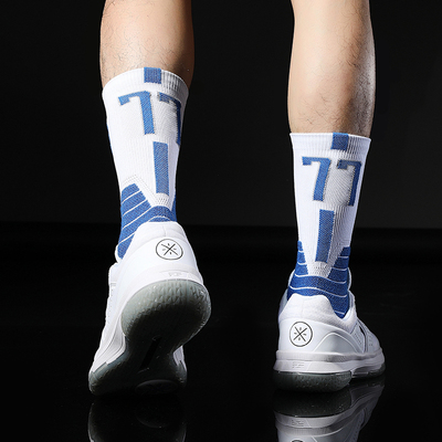 No77 Luka Doncic Basketball Player Star Thick Sport Crew Towel Socks Digital Number 77 Swingman Small Forward Dallas Team Adult