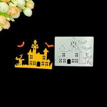 Режущие штампы в виде замка летучей мыши для скрапбукинга декоративный