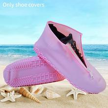 1 para obuwie elastyczny silikon pokrowiec na buty Zipper Travel przenośne kalosze akcesoria Outdoor wodoodporny ochronny tanie tanio Favolook NYLON Stałe Non slip