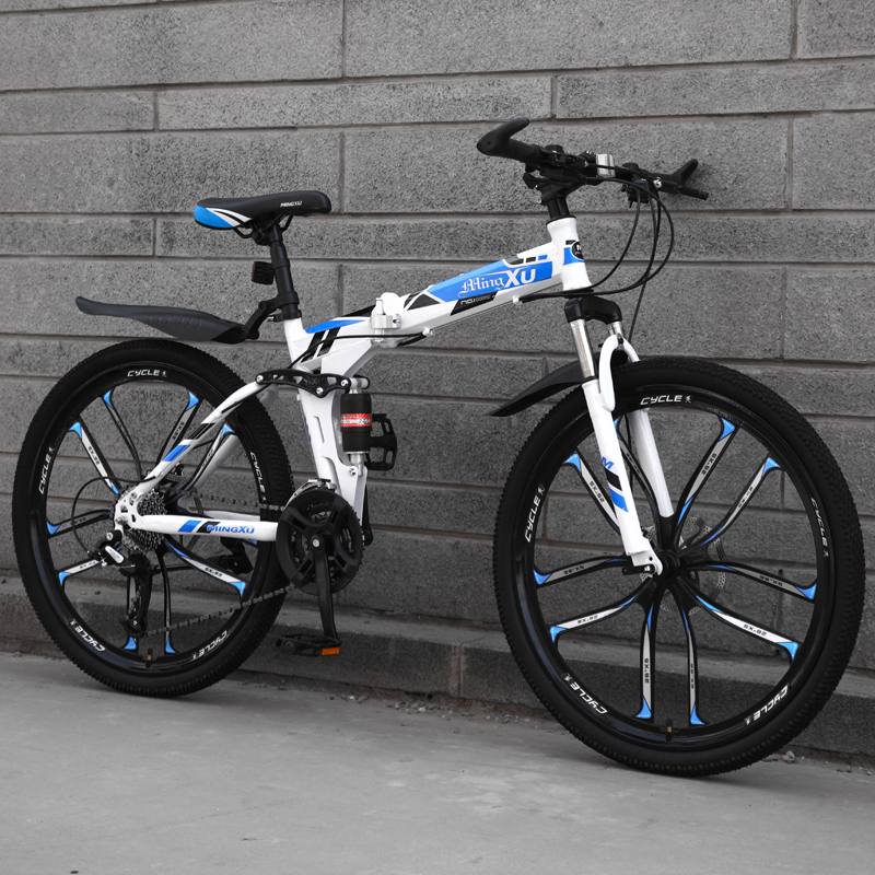 Mountain Bike Folding Bicycle 24/26 Inch Speed Off-road Double Shock Absorbing Racing Student Adult Men And Women