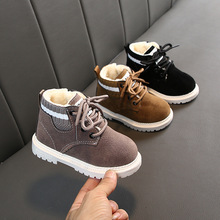 Girls Shoes Kids Boots Ankle Winter Fashion Non-Slip New for Size-21-30