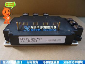 PM150RL1A120 import power module--HSKK