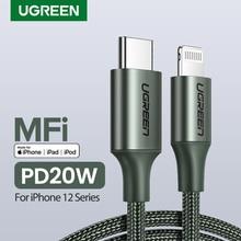 "Ugreen MFi USB C לברק iPhone מטען כבל עבור iPhone 12 מיני Pro מקסימום 8 פ""ד 18W 20W מהיר טעינת כבל נתונים עבור Macbook"