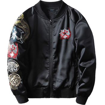 autumn plus size  2xl- 6xl 7x 8xl 9xl 10xl big men's coat winter casual Embroidery jacket outerwear bust 165cm Chinese style