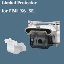 Карданный защитный чехол для камеры Xiaomi Fimi X8 SE PTZ защитный чехол для камеры Fimi X8 SE аксессуары